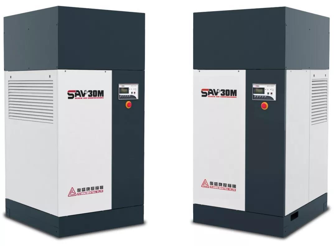 title='SAV+5.5-37高效油冷永磁变频系列空压机'